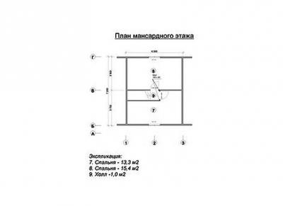 ДОМ ИЗ БРУСА  ПДС 1-32